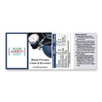 Blood Pressure Guide and Recorder Pocket Pamphlet